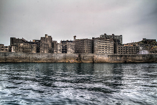 Book a Trip to Raoul Silva's Island Lair | Clearing Customs